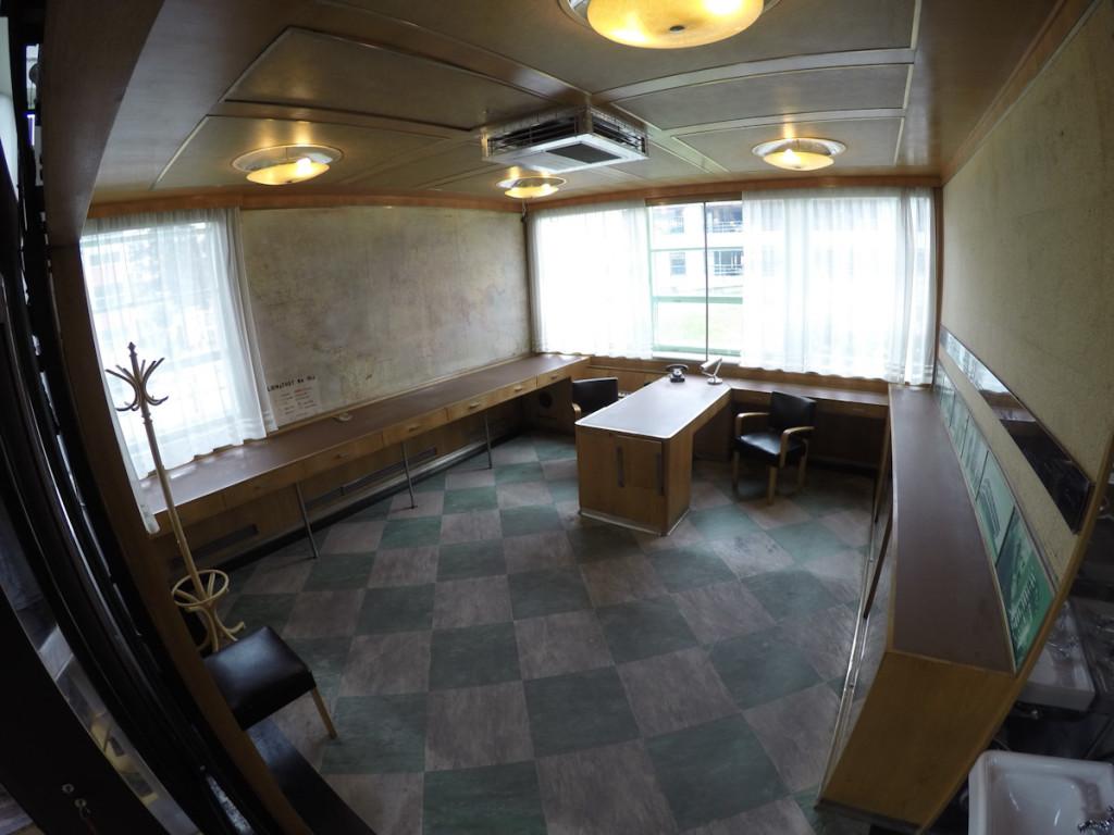 Bata's office