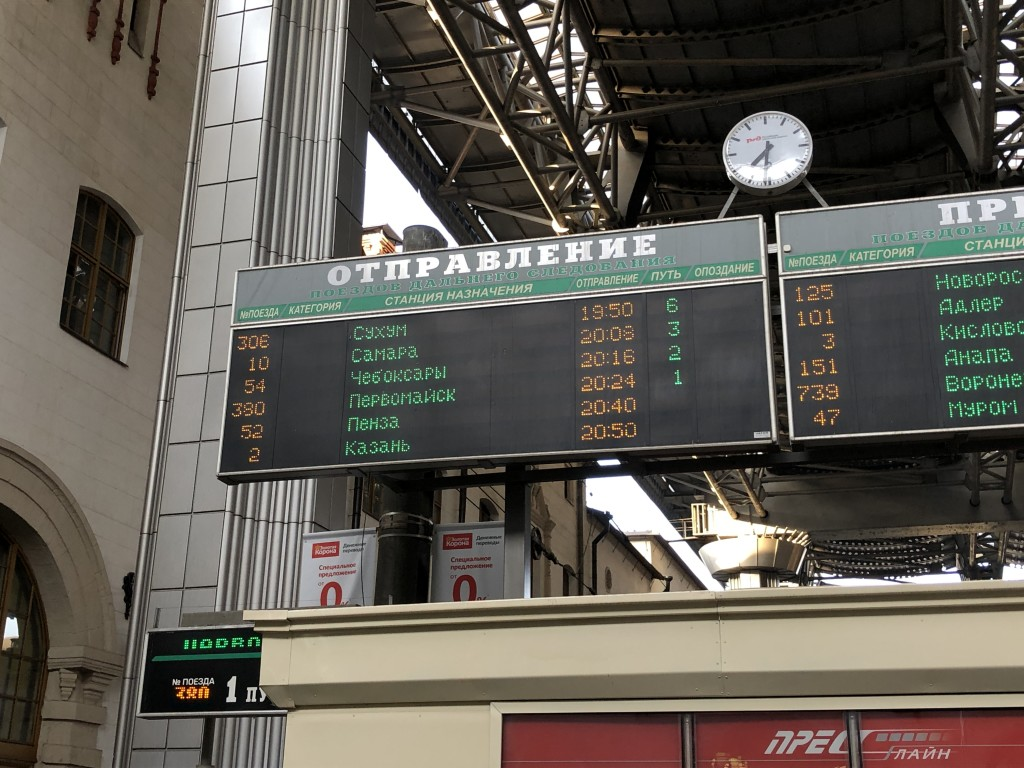 Departure board - waiting for Kazan train to orient itself on the board