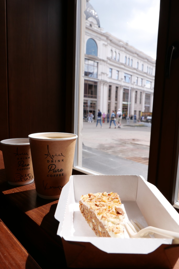 Coffee and cake and people watching and reading