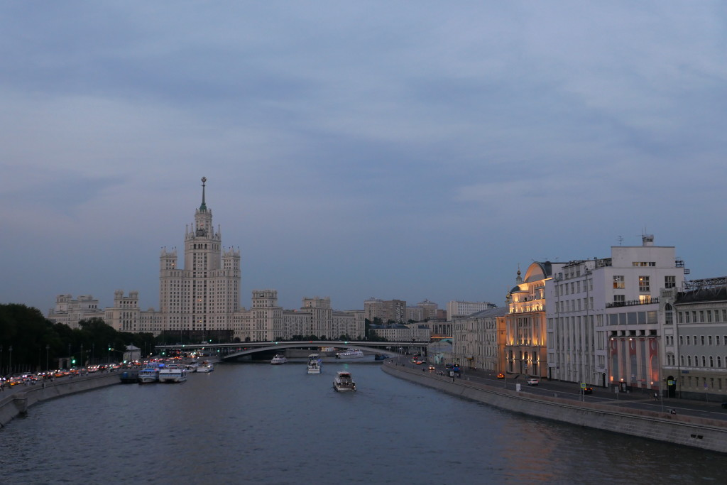 Gazing across Moscow River