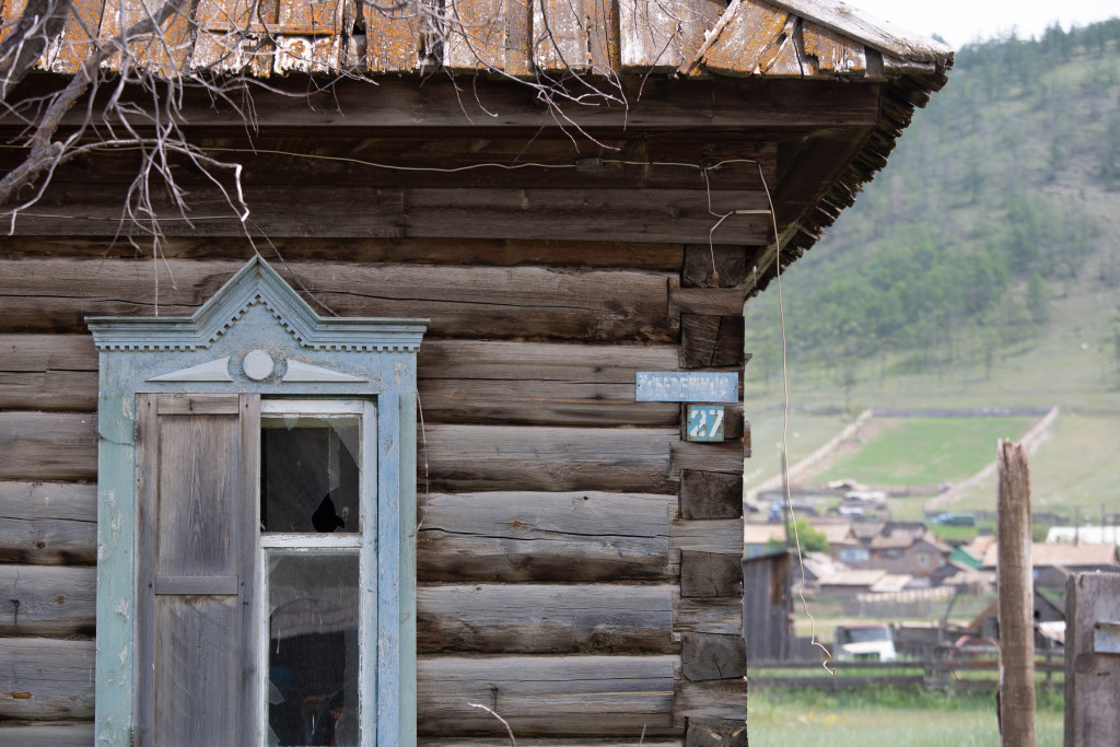 Typical wooden houses spread out in the village valley. Some have seen better days, others look like they just had felt the tender touch of recent renovations.