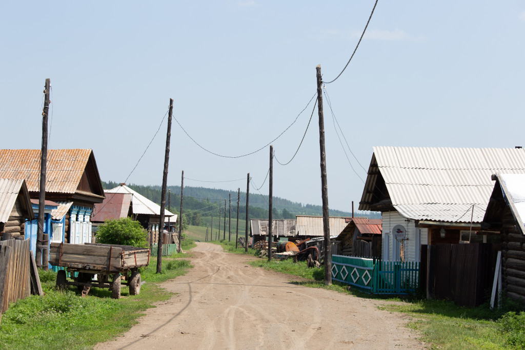 The village in the middle of nowhere