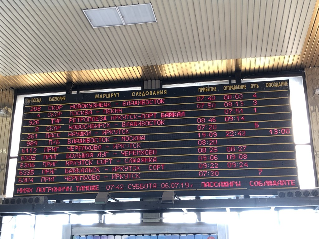 Train timetable - so many destinations to choose from