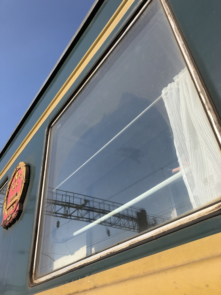 An insider tip - make sure you wipe the window close to your train compartment before the train sets off for the long journey east and south.