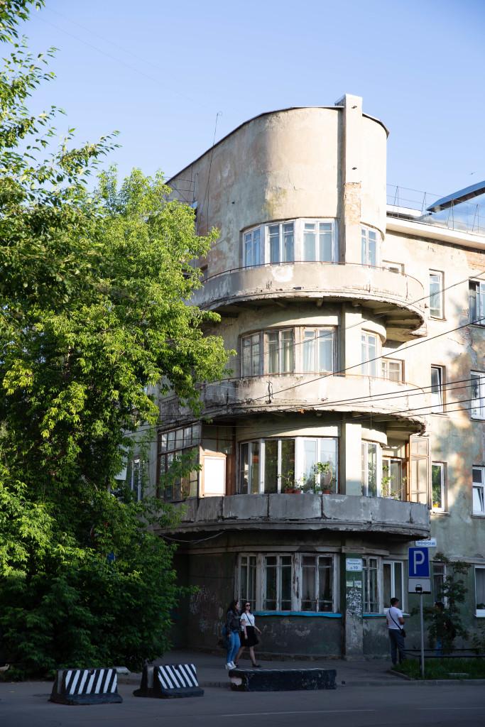 Definitely Soviet architecture - quite cool!