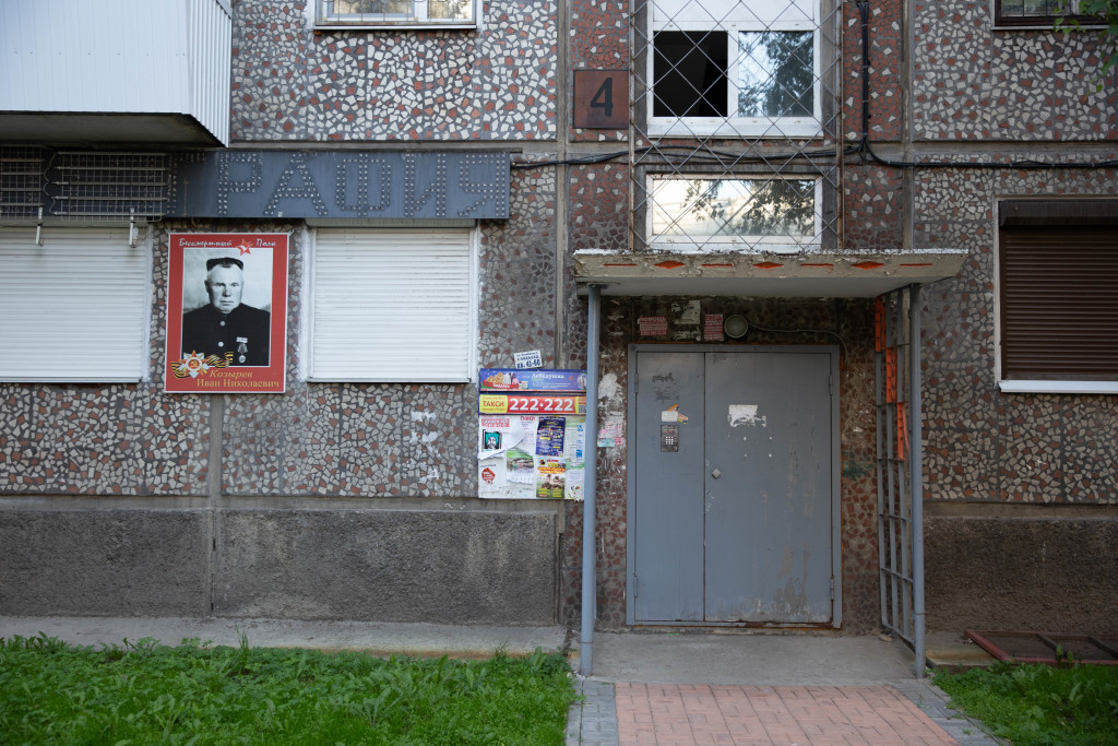 Entrance to an apartment complex - typical Soviet look and feel again