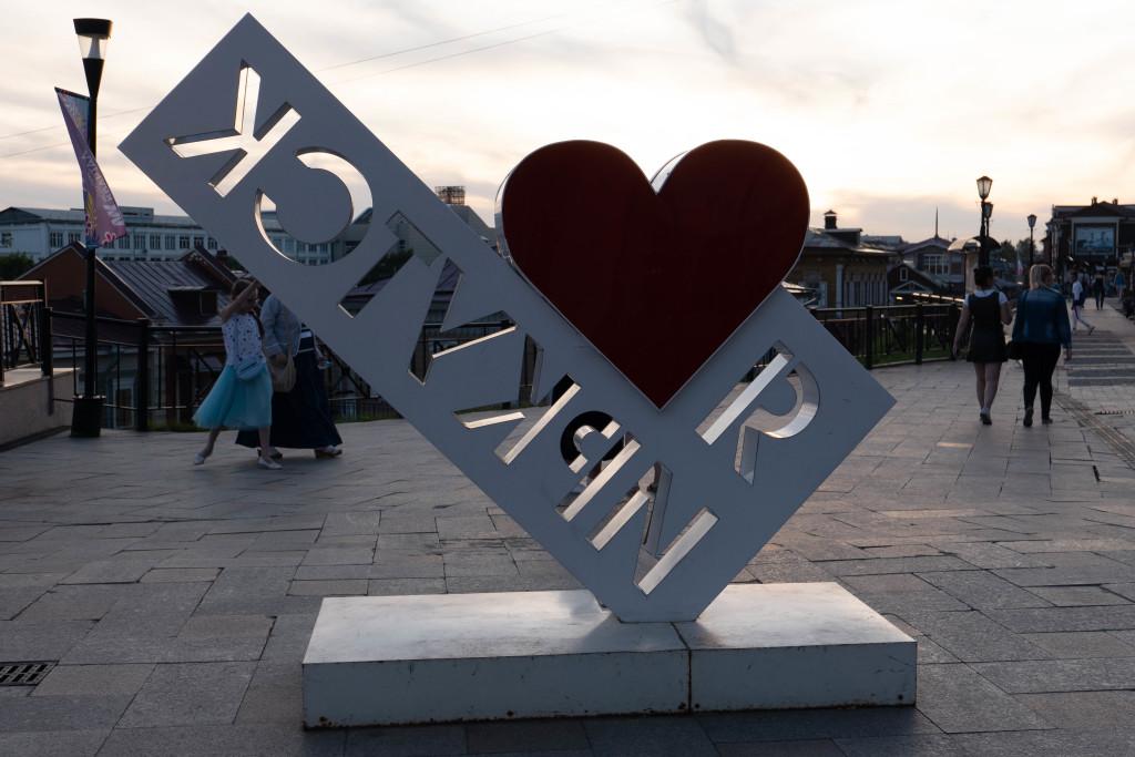 I love Irkutsk - yes, I have to agree!